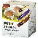 ドトールコーヒー 3種の味わい バラエティスティック 1箱(15本)