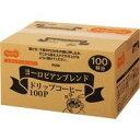 TANOSEE オリジナルドリップコーヒー ヨーロピアンブレ...