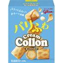 グリコ クリームコロン ミルク 18.5g 1ケース(30個...