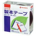 ニチバン 製本テープ<再生紙> 35mm×10m 紺 BK−3519 1巻