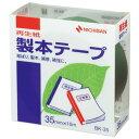 ニチバン 製本テープ<再生紙> 35mm×10m 緑 BK−353 1巻
