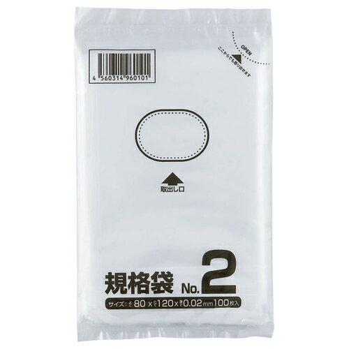 クラフトマン 規格袋 2号 ヨコ80×タテ120×厚み0.02mm HKT−014 1パック(100枚)