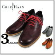コールハーン COLE HAAN GREAT JONES WING TIP C11524 C11525 C11526 BROWN/GREY/ADOBEC11524 C11525 C11526 ブラウン グレー アドビ