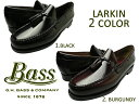 Bass_larkin_top
