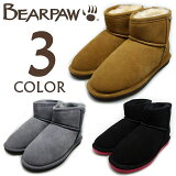 BEARPAW DEMI II �٥��ѥ� �ǥ�II 619WHICKORY-CHOCO/974 CHARCOAL-BLACK/030 BLACK/POMBERRY/011