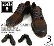 FRYE ARKANSAS SADDLE SHOES 84160REDWOOD・DARKBROWN・BLACK フライ アーカンソー サドル シューズ 84160 レッドウッド・ダークブラウン・ブラック メンズ
