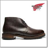 レッドウィング REDWING 9017 BECKMAN CHUKKA BOOTS ANTIQUE CIGAR FEATHERSTONE WIDTH:Dレッドウィング ベックマン チャッカ ブーツアンティーク シガー フェザーストーン ワークブーツ