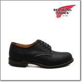REDWING 9043 BECKMAN OXFORD BLACK FEATHERSTONE レッドウィング ベックマン オックスフォード ブラック フェザーストーン ワークブーツ