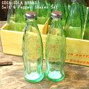 COCA-COLA BRAND コカコーラブランド ソルト&ペッパー ボトル型<2個セット> PJD-TC04 コンツアーボトルデザイン アメリカンレトロ ..