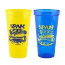 プラスチックタンブラー SPAM スパム プラカップ 2個セット(ブルー、イエロー) プラカップ コップ 食器 アメリカ雑貨
