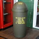 ダストビン 45L ARMY (アーミー ) ゴミ箱 ダストボックス アメリカ雑貨 アメリカン雑貨