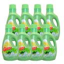 GAIN ゲイン柔軟剤(オリジナル)液体64oz ×8本 【P06May16】