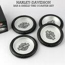 Harley-Davidson ハーレーダビッドソン B&S タイヤコースターセット HDL-18564 /ギフト/アメリカン雑貨/
