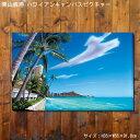栗山義勝 キャンバスピクチャー 「Waikiki Beach 2015/ワイキキビーチ2015」 PUW-1604 /アート/インテリア/キャンバス絵/ハワイア...