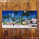 栗山義勝 キャンバスピクチャー 「Hawaii of Hawaii/ハワイオブハワイ」 PUW-1610 /アート/インテリア/キャンバス絵/ハワイアン雑貨/