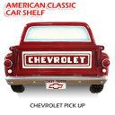アメリカンクラシック カーシェルフ シボレー ピックアップトラック レッド CHEVROLET GM ウォールシェルフ オブジェ アメリカ雑貨 アメリカン雑貨