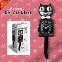 壁掛け時計 ウォールクロック 振り子時計 The Original Kit-Cat Klock オリジナル キットキャットクロック (クラシックブラック) レ..