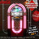 COCA-COLA BRAND コカコーラ ジュークボックス「Hollywood/ハリウッド」PJC-JK3(1CD/ラジオ/iPod・スマートフォン接続) 【20P05Sep15..