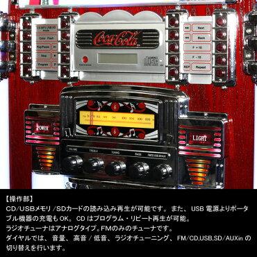 COCA-COLABRANDJUKEBOXコカコーラブランドジュークボックス「Hollywood/ハリウッド」PJC-JK3(1CD/Radio/Auxin)