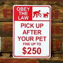 プラスチックメッセージサイン「ペットの糞の後始末をしよう。$250以下の罰金」 CA-61 インテリ