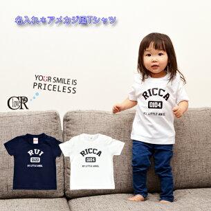 プレゼント Tシャツ シンプル オシャレ カレッジ