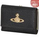 ヴィヴィアンウエストウッド 財布 折財布 二つ折り 口金 がま口 レディース EXECUTIVE ブラック Vivienne Westwood