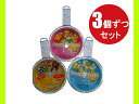 【IH可】ジャズポップコーン 3種類×3個