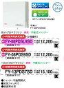 パナソニック 換気扇【FY-08PDSL9SD】パイプファン 排気形(手動シャッター)