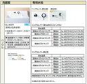 INAX ベッセル洗面器【GL-A537TA(C)V】床排水(Sトラップ)壁給水