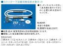 パナソニック【N-KH1】カウンター下設設置用の簡易排水管セット
