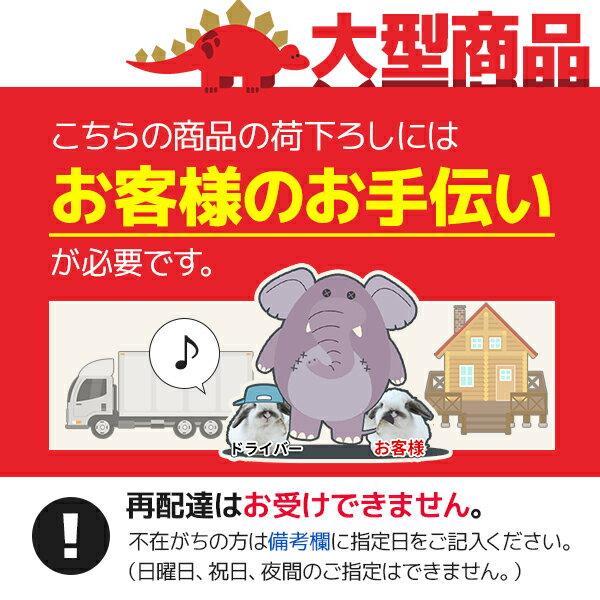 ###日立 エコキュート【BHP-FW46RD...の紹介画像2