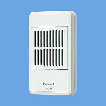パナソニック AC100V式チャイム【EC710K】メロディサイン ホワイト 埋込型