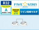 ###ダイキン 業務用エアコン【SSRN80BBNVD】[分岐管セット]フレッシュホワイト 天井埋込カセット形 ツイン同時マルチ 3馬力 ワイヤレス 単相200V FIVE STAR ZEAS