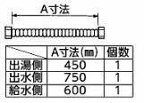 TOTO 部材【RHE716】連結管(パッキン付き)