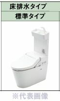 ###パナソニック 節水キレイ洗浄トイレ【XCH3015WST】New アラウーノV 手洗付き 組み合わせタイプ 床排水タイプ 標準タイプ V専用トワレ新S5