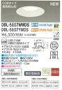 『カード対応OK!』大光電機/DAIKO 照明 ダウンライト【DDL-5107YWDS】COBタイプ 電球色