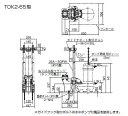 ツルミポンプ【TOK2-65】汚物用 水中ハイスピンポンプ 小型ポンプ用樹脂製着脱装置TOK型