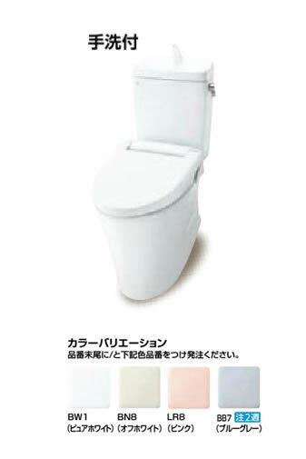 ###INAX LIXIL【BC-ZA10H+DT-ZA180H】アメージュZ便器リトイレ(フチレス)ハイパーキラミック床排水(Sトラップ) 床排水 一般地