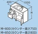 『カード対応OK!』##TOTO  洗面化粧台【LDSJ100LAMR】間口1000 シングルストレート混合栓けこみカラーメタリックシルバーカウンター高さ750