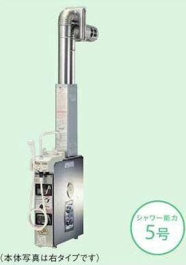 ♪『カード対応OK!』パーパス【GF-501SDB】ガス風呂釜 浴室内据置形BFDP式:クローバー資材館 ☆☆GF 501SDB