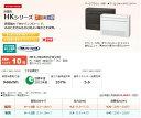 『カード対応OK!』##三菱 ハウジングエアコン【MFZ-HK285S W】ホワイト(霧ヶ峰)スバ暖 主に10畳用(単相200V)