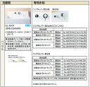 『カード対応OK!』INAX ベッセル洗面器【GL-A537TQ(C)V】床排水(ボトルトラップ)床給水