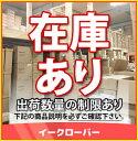 『カード対応OK!』《あす楽》◆即納品!π三菱換気扇【AC-90S2-C】【AC90S2C】換気排熱ファンサーキュレーター
