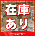 《あす楽》◆即納品!TOTO トイレまわり取り替えパーツ【HH02079】排水ソケット 床排水用