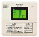 『カード対応OK!』三菱 電気温水器【RMC-8】給湯専用タイプ 別売部品給湯専用リモコン(SRGタイプ専用)