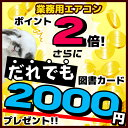 ☆☆SSRA112BA
