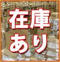 《あす楽》◆即納品!∋寺田電機製作所 【RDS10000(SL)】屋外コンセント用セキュリティカバー まもれーる・屋外くん シルバー