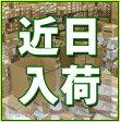 ◆7/27出荷OK!三菱 ルームエアコン【MSZ-GV2516 W】ピュアホワイト 2016年 霧ヶ峰 GVシリーズ 単相100V 主に8畳用 (旧品番 MSZ-GV255 W)