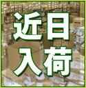 ◆7/29出荷OK!パナソニック ルームエアコン【CS-226CF W】2016年 クリスタルホワイト Fシリーズ 単相100V 6畳用 (旧品番 CS-225...