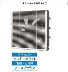 (♀)『カード対応OK!』### 東芝 換気扇【...の商品画像
